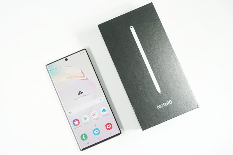 Galaxy Note10のスペック性能について