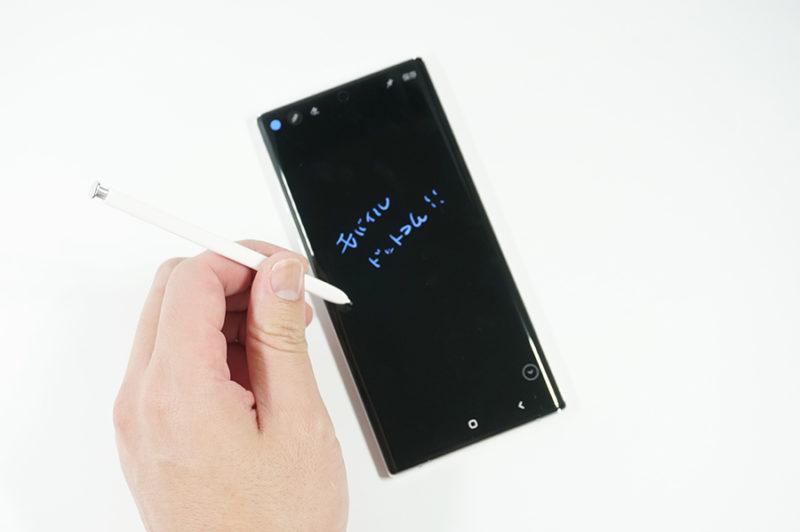 ロック画面で手書き文字をテキスト変換出来ない