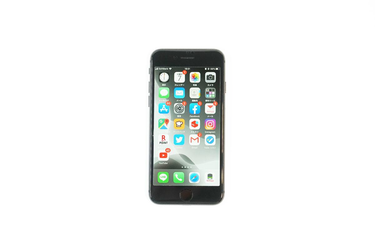 iPhone 8は